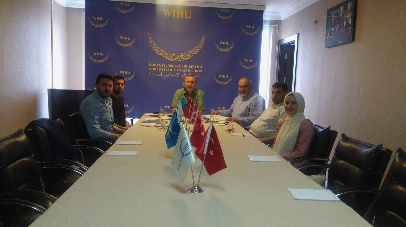 From Afro-Asian Cooperation Council Visit To Wihu